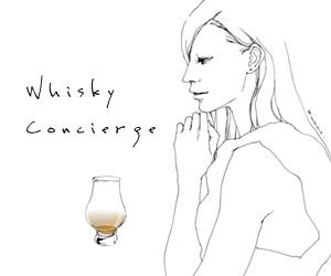 4/24(水)開催 【女性限定】Whisky Concierge 主催(56) 第24回 「琥珀色~香りのある時間~女性ウイスキーの会」のご案内