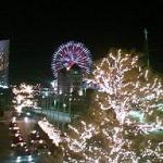 横浜ロイヤルパークホテルのBar「シリウス」