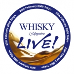 ウイスキーマガジン・ライヴ 2009