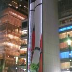 宮島 亜希さんコラボイベント「Canvas@Sony 2009」のご案内
