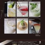 9/1(木)~6ヶ月間開催  パークホテル東京 ウイスキーイベント「クラフトディスティラーズ・フェア」 &スタンプラリー 」のご案内