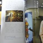 単独インタビュー第19弾 「Bar Scotch Cat オーナーバーテンダー高橋 妙子さんを迎えて(1)」