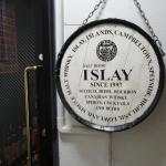 単独インタビュー第21弾 2014年 年末企画「Bar Malt House Islay オーナー鈴木 勝雄氏、バーテンダー瀧澤 祥広氏を迎えて(1)」