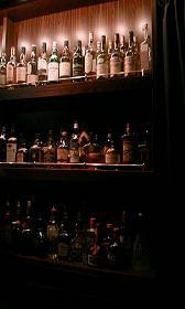 Bar REAL